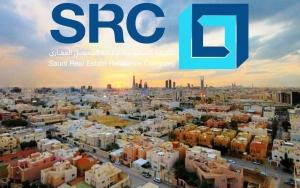 """""""موديز"""" و""""فيتش"""" تحدثان تصنيف الشركة السعودية لإعادة التمويل العقاري"""
