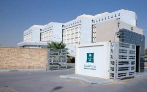 التجارة السعودية: النظام الجديد للغرف التجارية يعزز تنافسية قطاع الأعمال