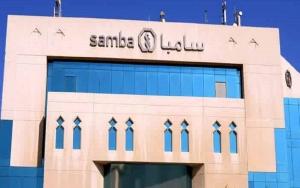 مجموعة سامبا تعلن بدء فترة اعتراض الدائنين بشأن الاندماج مع الأهلي التجاري