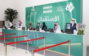 السعودية تمنح 45 مليون جرعة من لقاحات كورونا منذ انطلاق حملة التطعيم